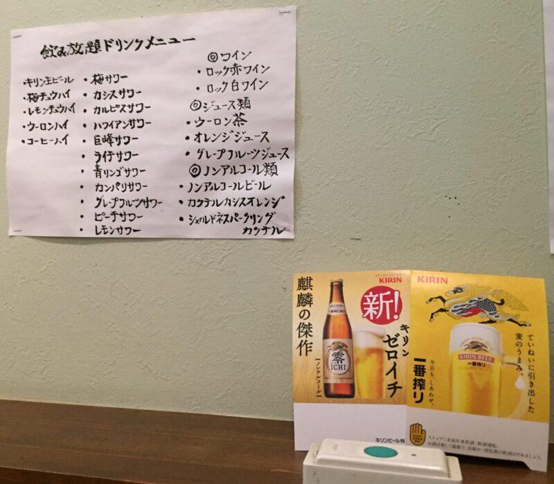 キッチンハウス kitchen house ふくろうの杜 秋田県雄勝郡羽後町南西馬音内 メニュー