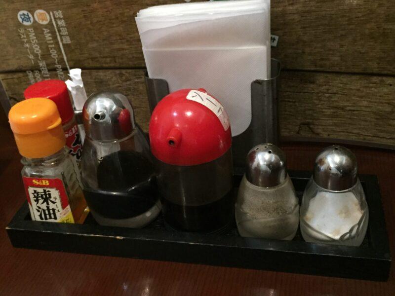 キッチンハウス kitchen house ふくろうの杜 秋田県雄勝郡羽後町南西馬音内 具沢山味噌ラーメン 味変 調味料