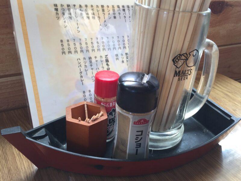 まごころと味の店 さとみ 秋田県湯沢市山田 ラーメン 味変 調味料