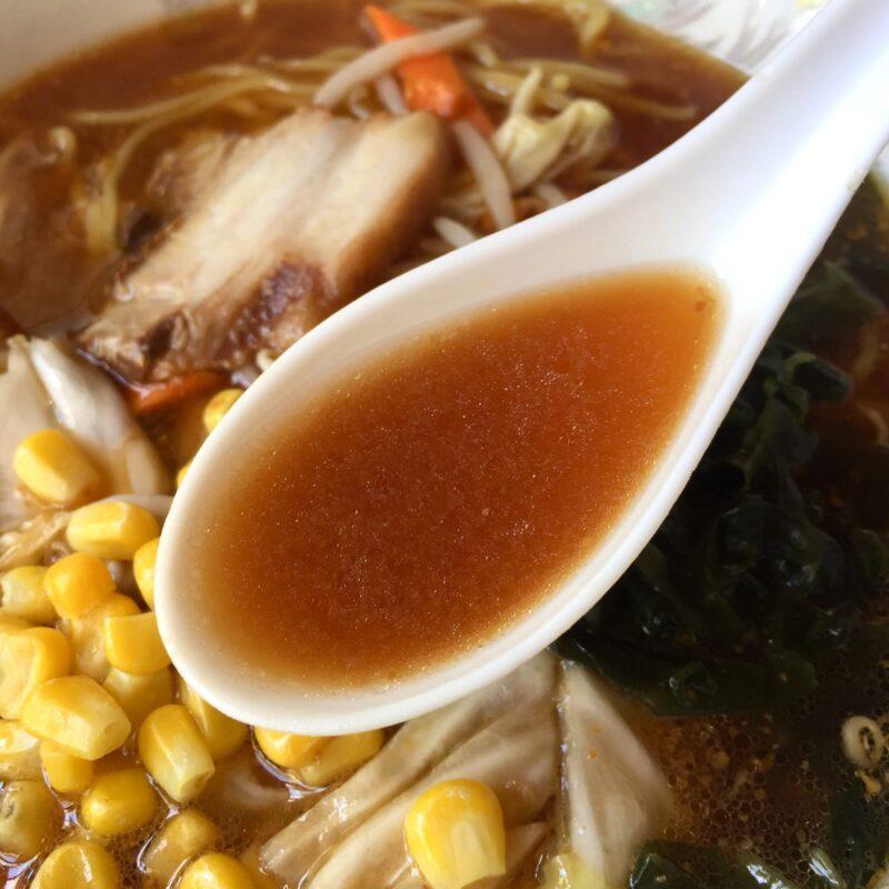 お食事処きらく きらく食堂 秋田県湯沢市川連町 味噌ラーメン スープ