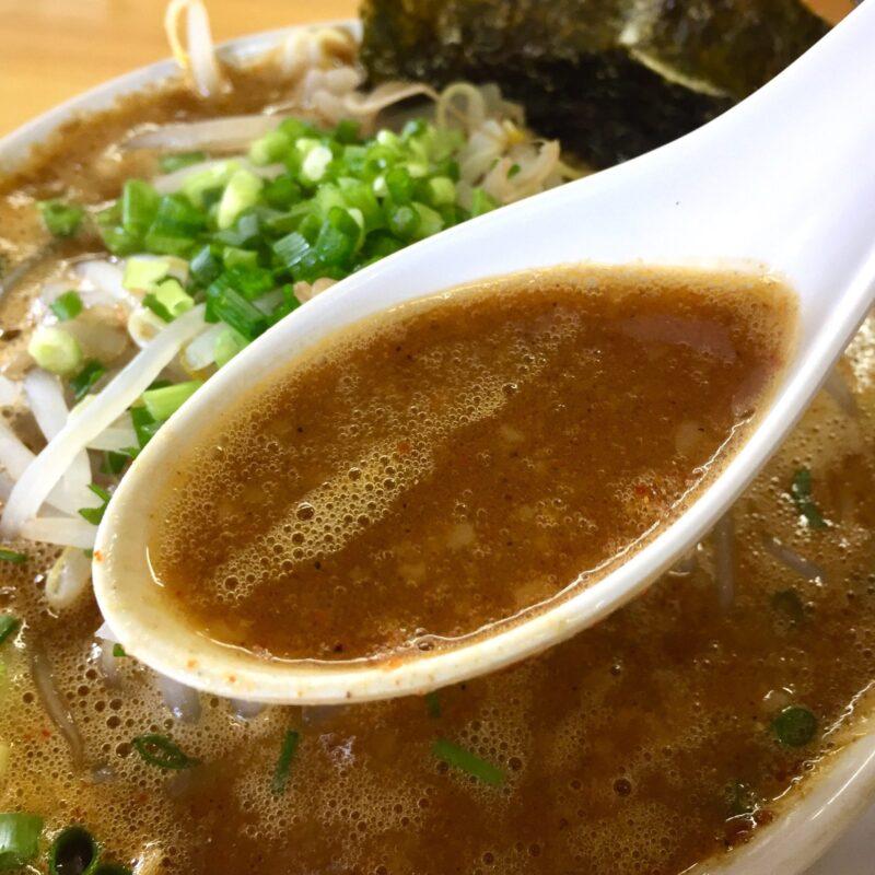 らーめん萬亀 ばんき 秋田県秋田市山王新町 辛いつけめん ブレンド味噌 つけ汁 スープ