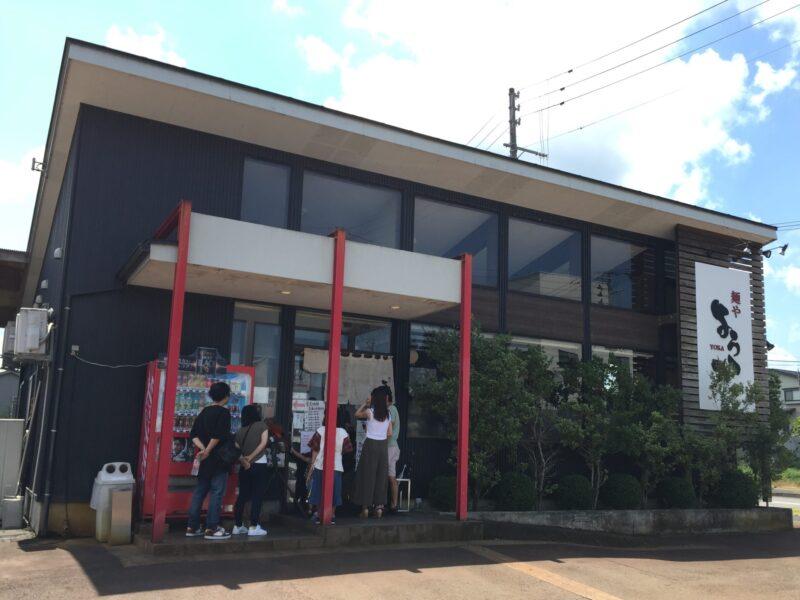 麺や ようか 新潟県小千谷市若葉 外観