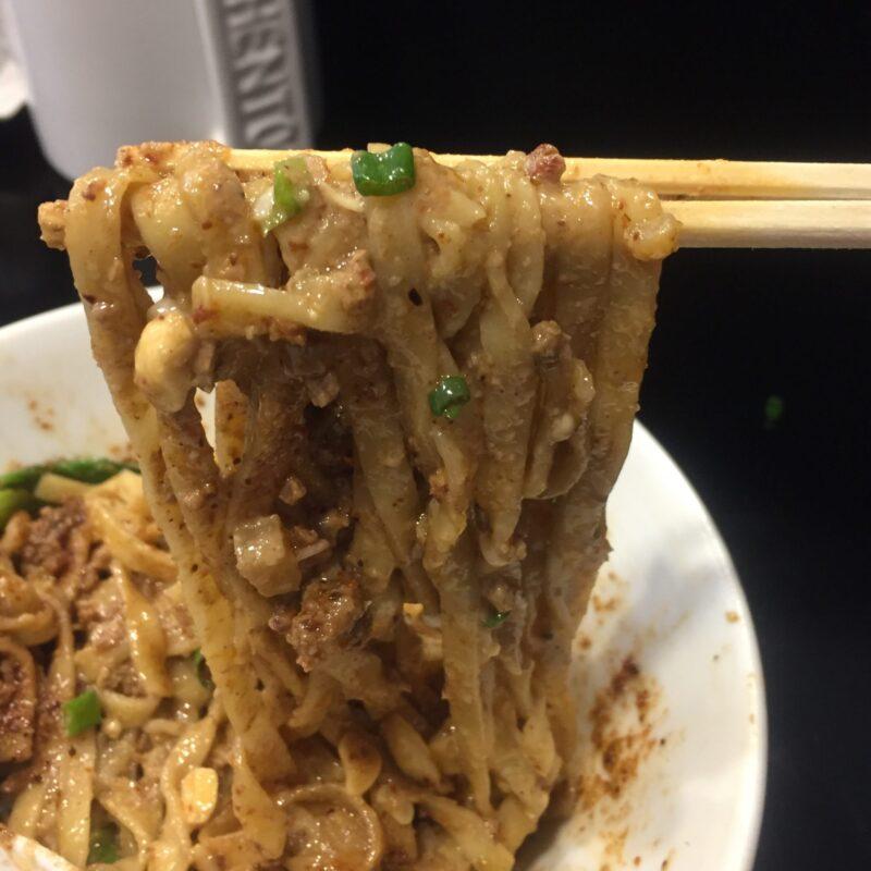 麺屋 熊胆 ゆうたん 宮城県仙台市青葉区小松島 汁なし担々麺 2辛 自家製麺