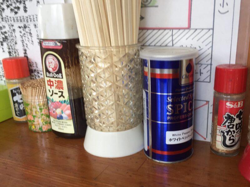 お食事処 きらく 秋田県秋田市楢山本町 みそチャンポン 味変 調味料