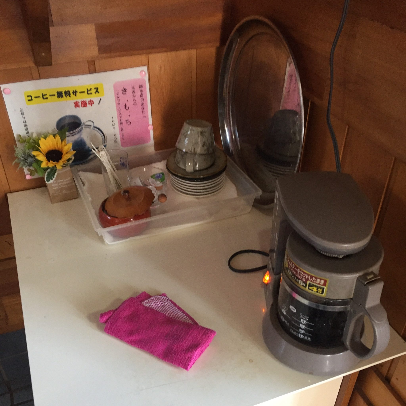 お食事処 きらく 秋田県秋田市楢山本町 みそチャンポン ランチタイム 無料コーヒー