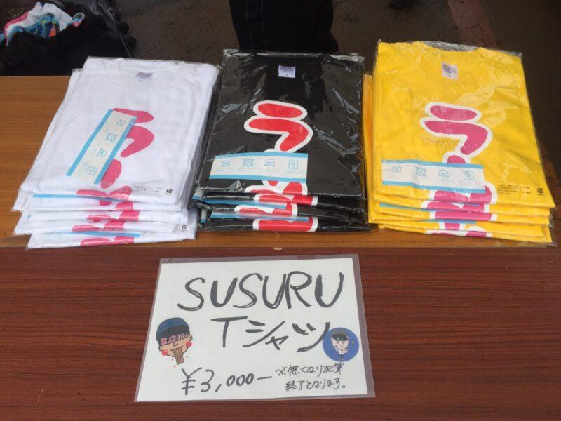 夏まつり大曲2019 おおまがり大ラーメンフェス2019 SUSURU ススル Tシャツ 販売