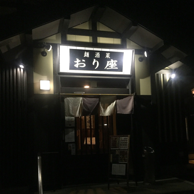 夏まつり大曲2019 おおまがり大ラーメンフェス2019 打ち上げ 麺酒菜 おり座 大仙市