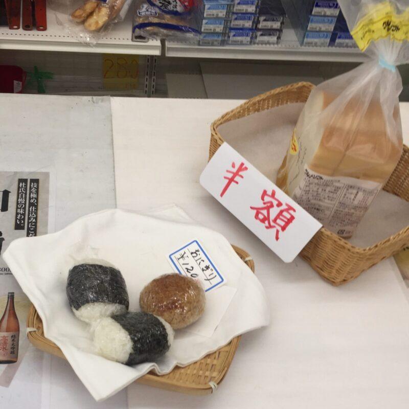 安田商店 MART YASUDA 立ち喰いそば 秋田県秋田市濁川 レジ おにぎり