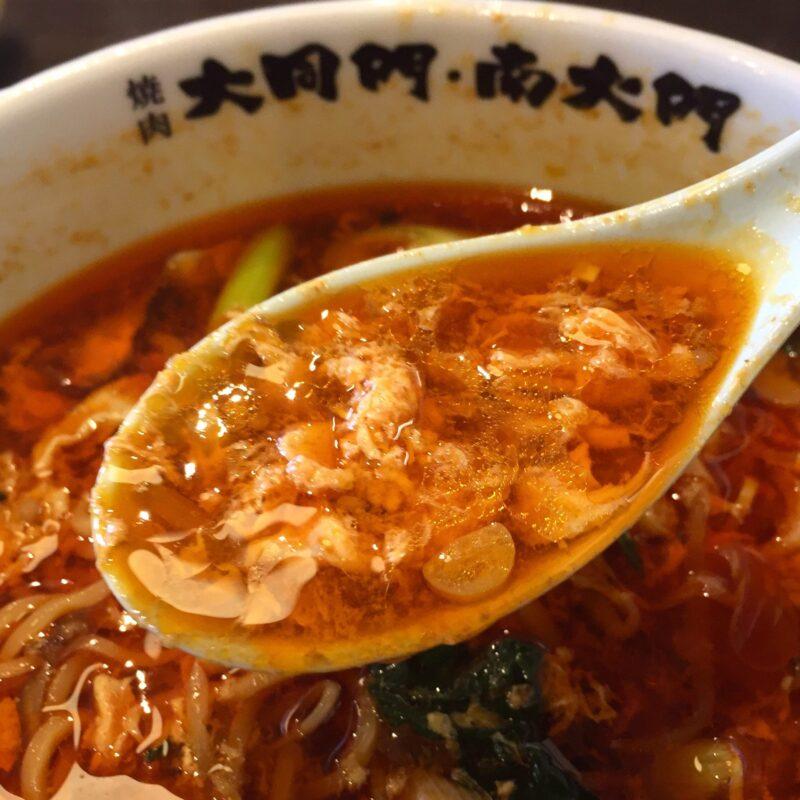 焼肉南大門 秋田店 秋田県秋田市寺内 カルビラーメン スープ