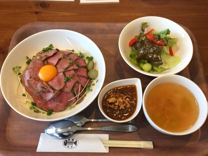 Trattoria NODO トラットリアノド のど 秋田県仙北郡美郷町土崎 ローストビーフ丼 サラダ スープ