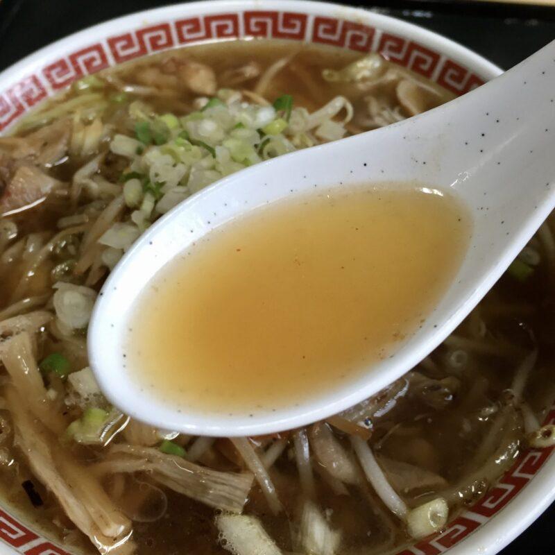秋田県横手市駅南 ホルモンラーメン スープ