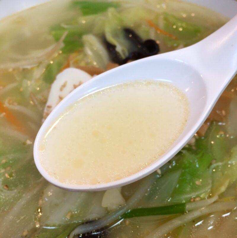 中華そば めん峯 めんほう 秋田県秋田市仁井田 タンメン こってり味 スープ
