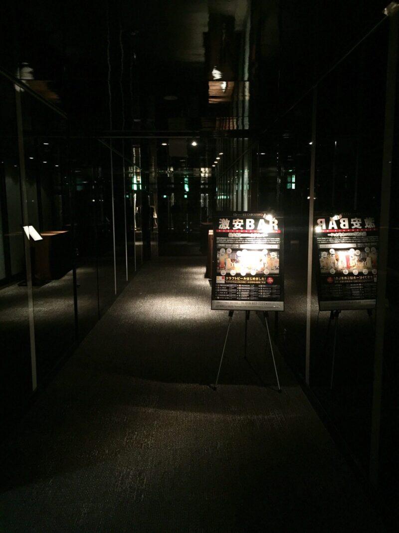 激安BAR St. Christina セントクリスティーナ 秋田県秋田市中通 入り口