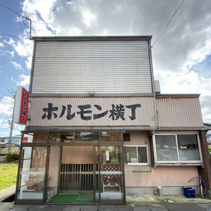 ホルモン横丁 秋田県由利本荘市前郷 外観