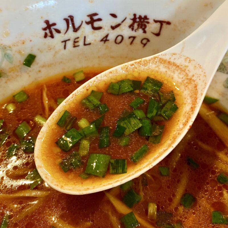 ホルモン横丁 秋田県由利本荘市前郷 ねぎみそラーメン ネギ味噌ラーメン スープ