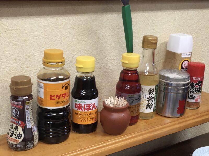 喜楽 喜楽食堂 山梨県大月市富浜町 ラーメン 味変 調味料