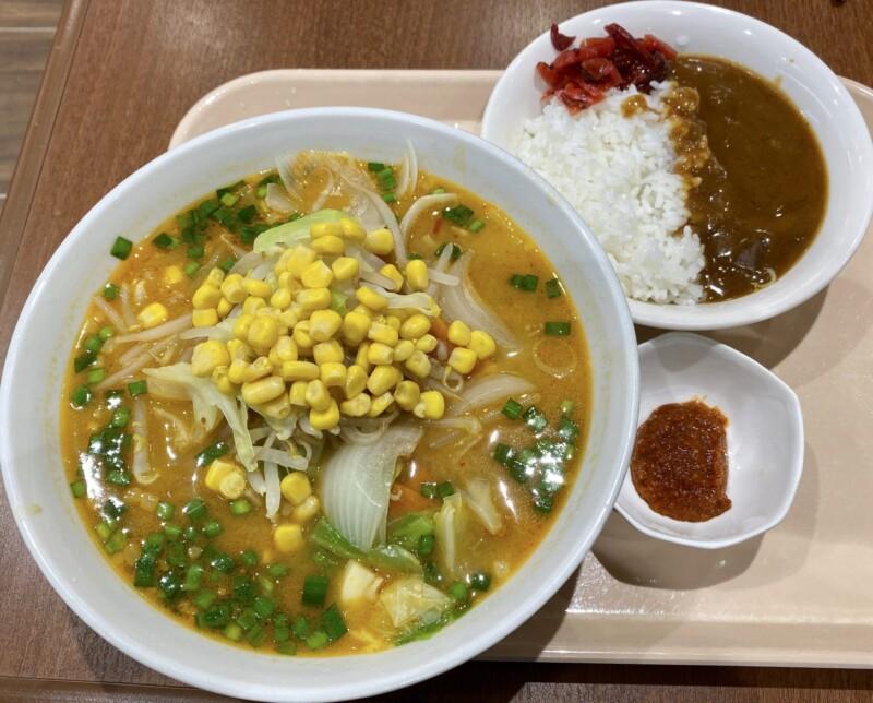 軽食ひまわり 秋田県横手市横手町 スーパーマーケットよねや ハッピーモール店内 からしみそラーメン 辛味噌ラーメン ミニカレー