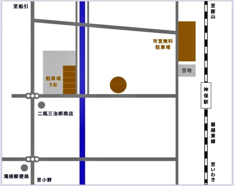 さんくるげ 福島県田村市滝根町 駐車場案内