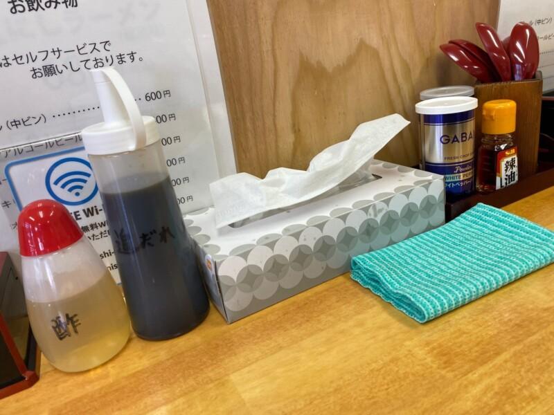 ラーメンえにし 秋田県大仙市佐野町 えにしラーメン 醤油味 醤油ラーメン 味変 調味料