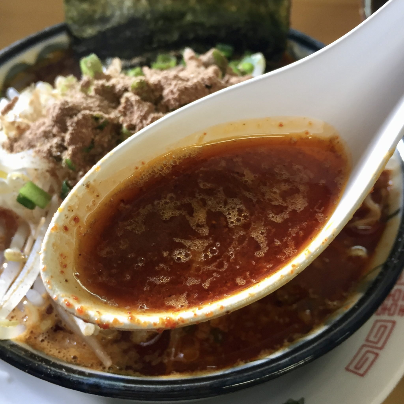 らーめん萬亀 ばんき 秋田県秋田市山王新町 辛いつけめん 濃厚塩 つけ汁 スープ
