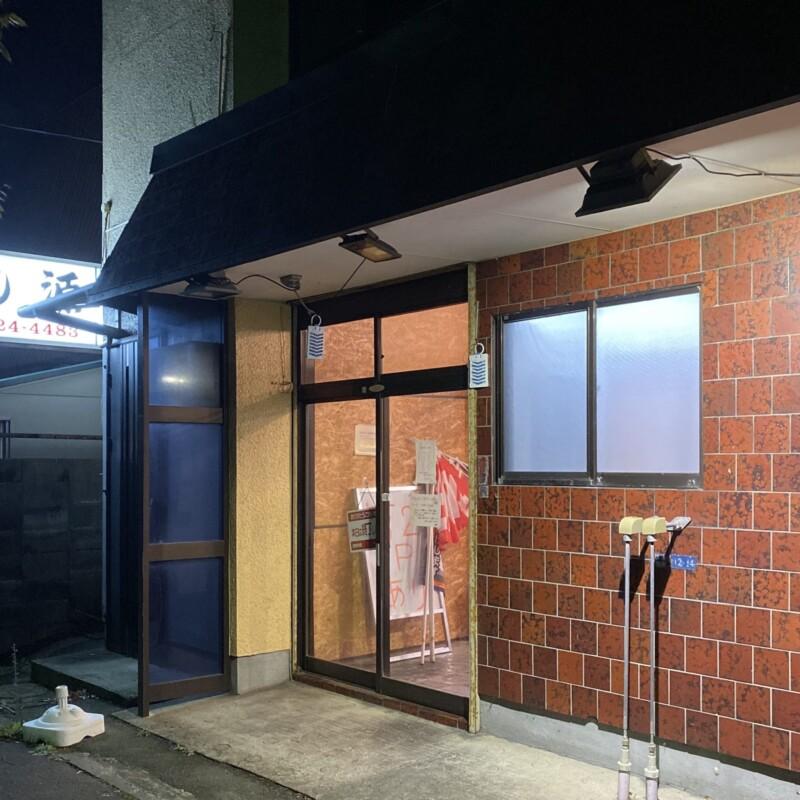 生ホルモンと生ビールの店 多勝 秋田県秋田市新屋朝日町 外観