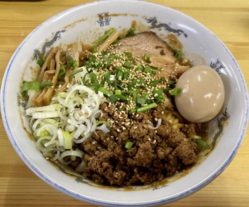 らーめん萬亀 ばんき 秋田県秋田市山王新町 汁なし坦々麺