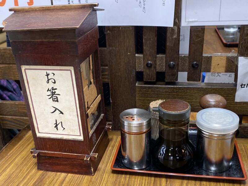 そば処 けん太 秋田県秋田市広面 にんにくねぎ中華 辛口 味変 調味料