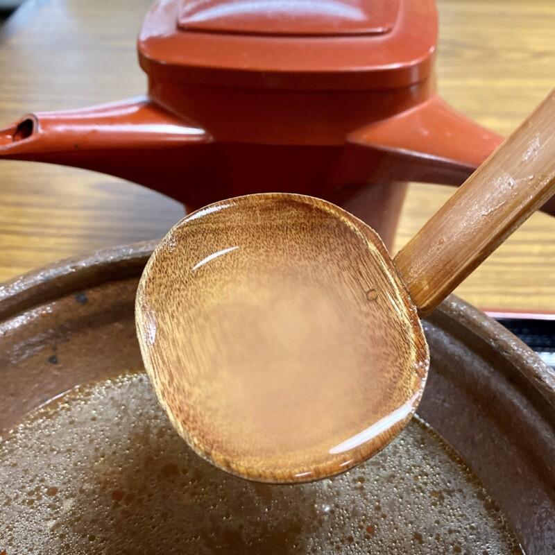 そば処 けん太 秋田県秋田市広面 にんにくねぎ中華 辛口 蕎麦湯