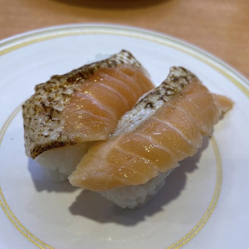 かっぱ寿司 横手店 秋田県横手市前郷 焼きサーモン