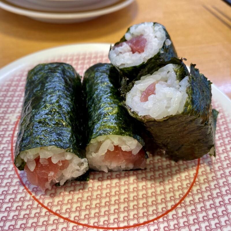 かっぱ寿司 横手店 秋田県横手市前郷 鉄火巻