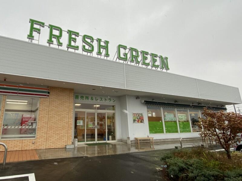 フレッシュグリーン FRESH GREEN 食堂DEKI-TATE 秋田県由利本荘市荒町 外観