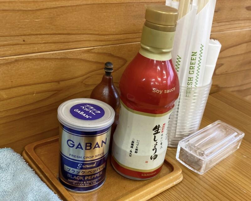 フレッシュグリーン FRESH GREEN 食堂DEKI-TATE 秋田県由利本荘市荒町 ラーメン 味変 調味料