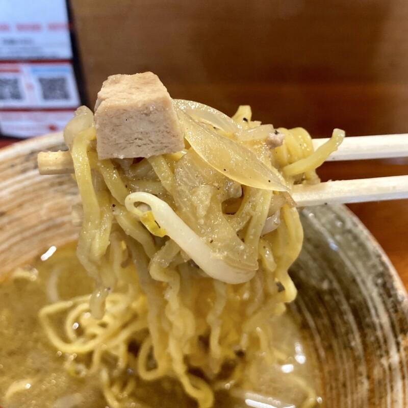 拉麺ひなた 山形県東根市神町西 味噌 味噌ラーメン 札幌ラーメン 純すみ系 森住製麺