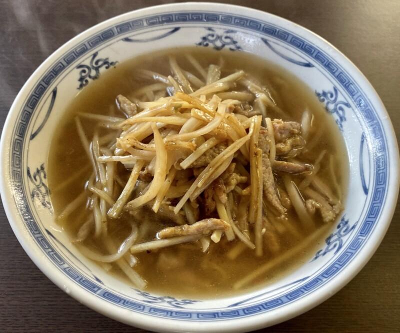 中華レストラン 香港公司 香港ハウス 秋田県由利本荘市西梵天 ザーサイと豚肉のラーメン