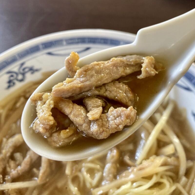 中華レストラン 香港公司 香港ハウス 秋田県由利本荘市西梵天 ザーサイと豚肉のラーメン スープ