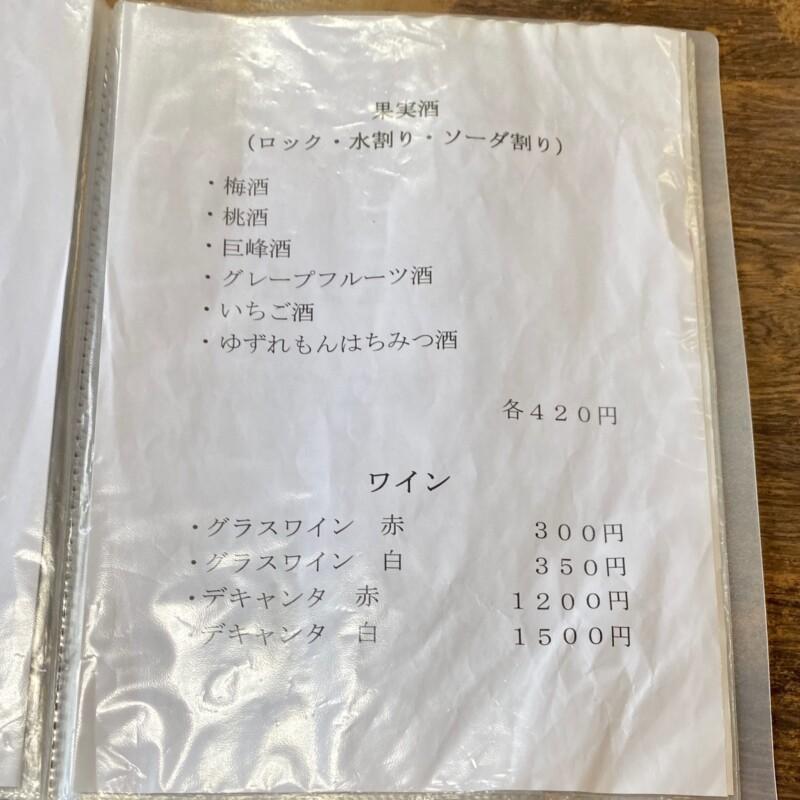 とんかつ太郎 秋田県秋田市土崎港中央 メニュー