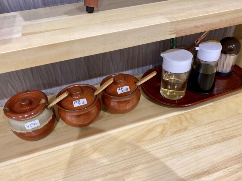 餃子 玖 きゅう 秋田県秋田市中通 味変 調味料