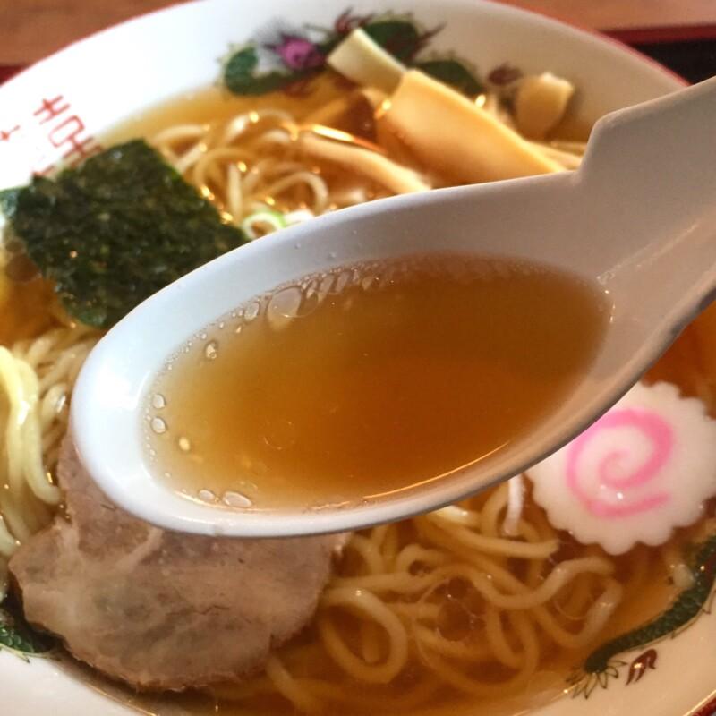 ささにしき食堂 大衆食堂 ささにしき 山形県尾花沢市芦沢 ラーメン 中華そば スープ