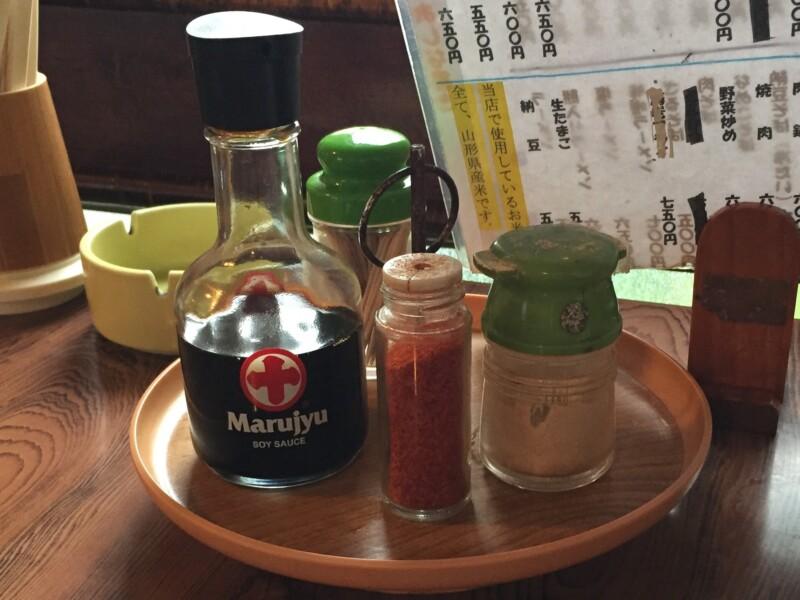 ささにしき食堂 大衆食堂 ささにしき 山形県尾花沢市芦沢 ラーメン 中華そば 味変 調味料