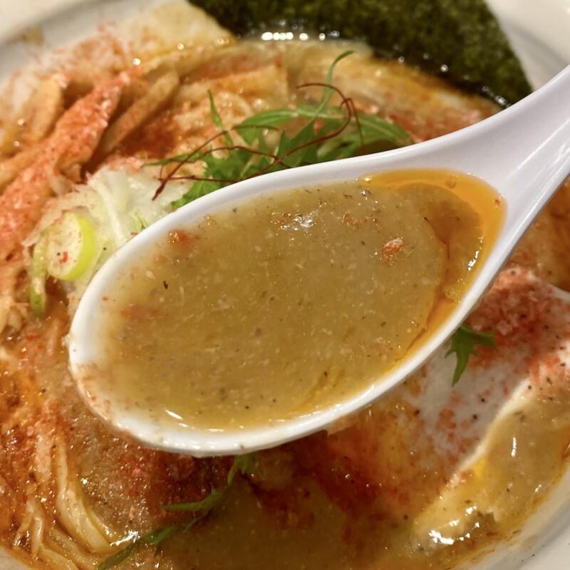 麺や陽風 はるかぜ 山形県山形市清住町 ラーメン女子会限定 鶏白湯海老ver スープ