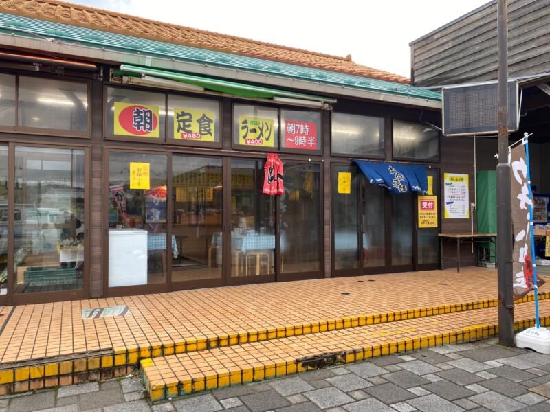 日の丸フーズ 日の丸食堂 秋田県由利本荘市西目町沼田 道の駅にしめ はまなすの里 外観