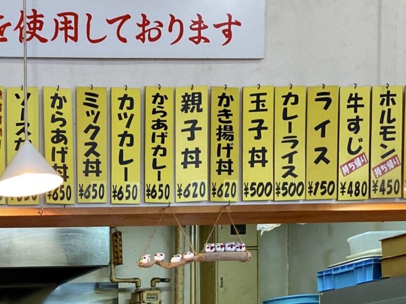 日の丸フーズ 日の丸食堂 秋田県由利本荘市西目町沼田 道の駅にしめ はまなすの里 メニュー