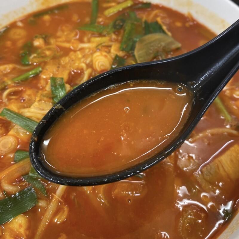 韓国家庭料理 ソナム 秋田県にかほ市象潟町 にかほ市観光拠点センター にかほっと内 超・超・超辛いラーメン スープ