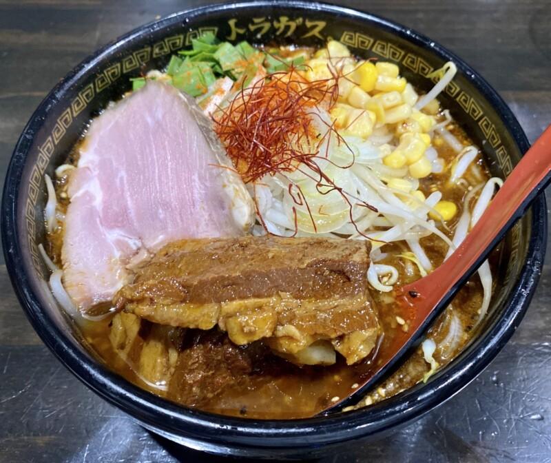 トラガス。 秋田県湯沢市西新町 辛味噌ラーメン 辛みそらーめん 小辛