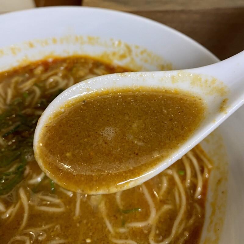 柳麺 多むら 能代本店 秋田県能代市花園町 担々麺 スープ