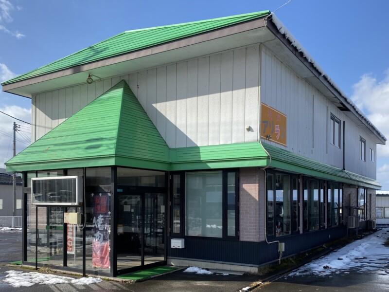 焼肉アリラン 秋田県湯沢市南台 外観