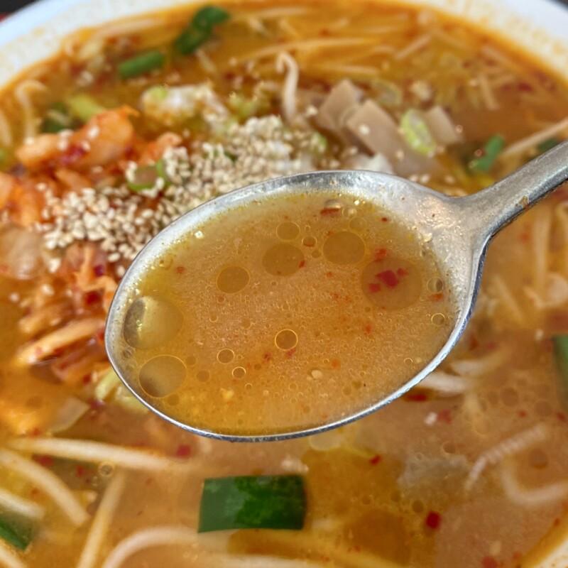 焼肉アリラン 秋田県湯沢市南台 カルビキムチラーメン スープ