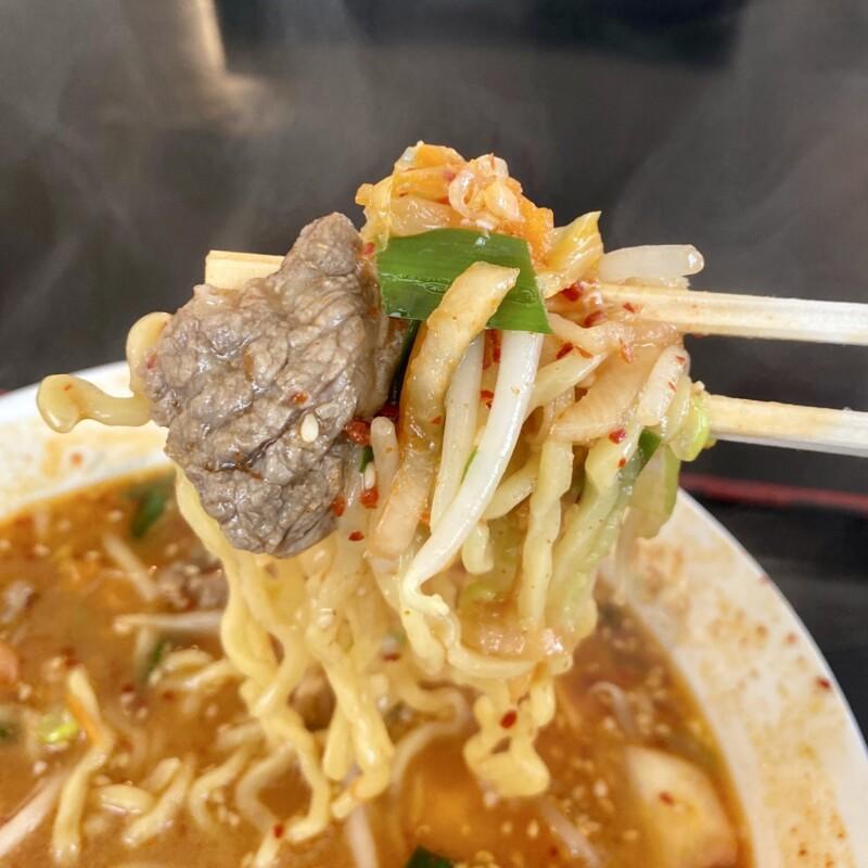 焼肉アリラン 秋田県湯沢市南台 カルビキムチラーメン 麺