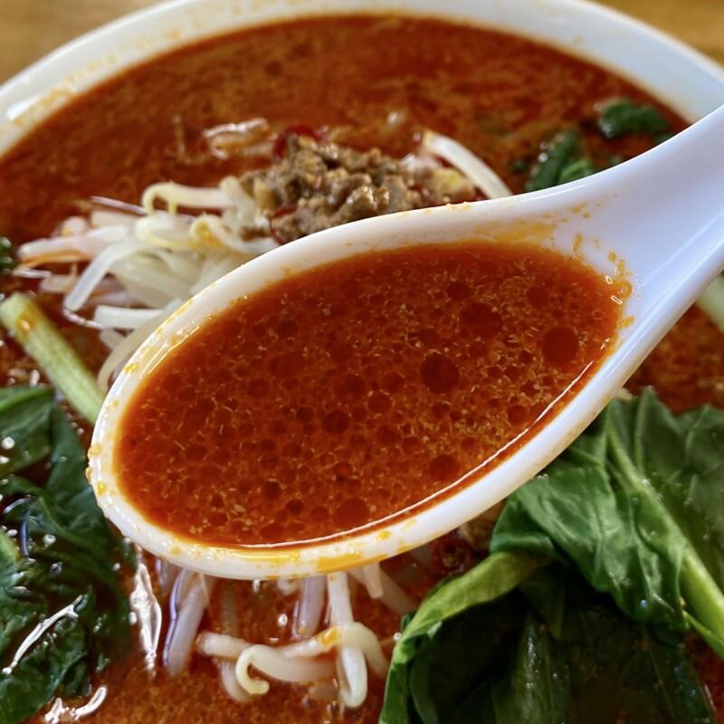 中華料理 一家 湯沢店 秋田県湯沢市南台 麻辣刃削麺 スープ