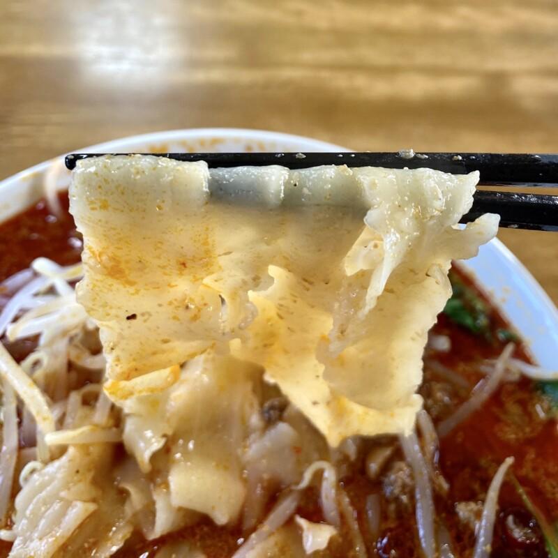 中華料理 一家 湯沢店 秋田県湯沢市南台 麻辣刃削麺 麺